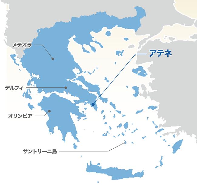 アテネ周辺都市とエーゲ海の島々の地図